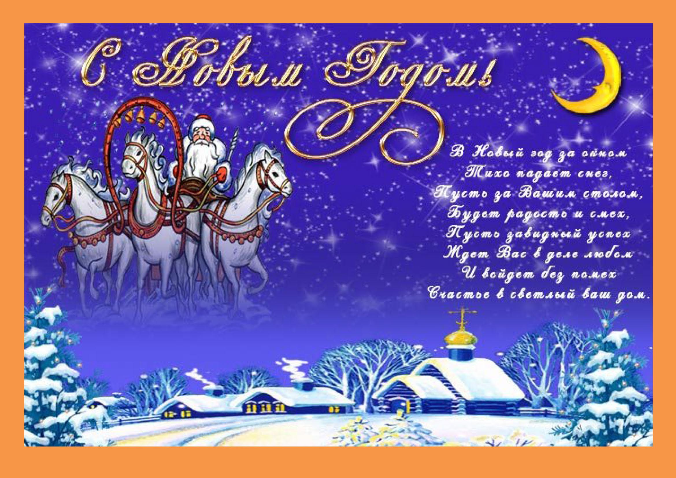 сроки сайт поздравления с новым годом вайбер фазан, перелетная