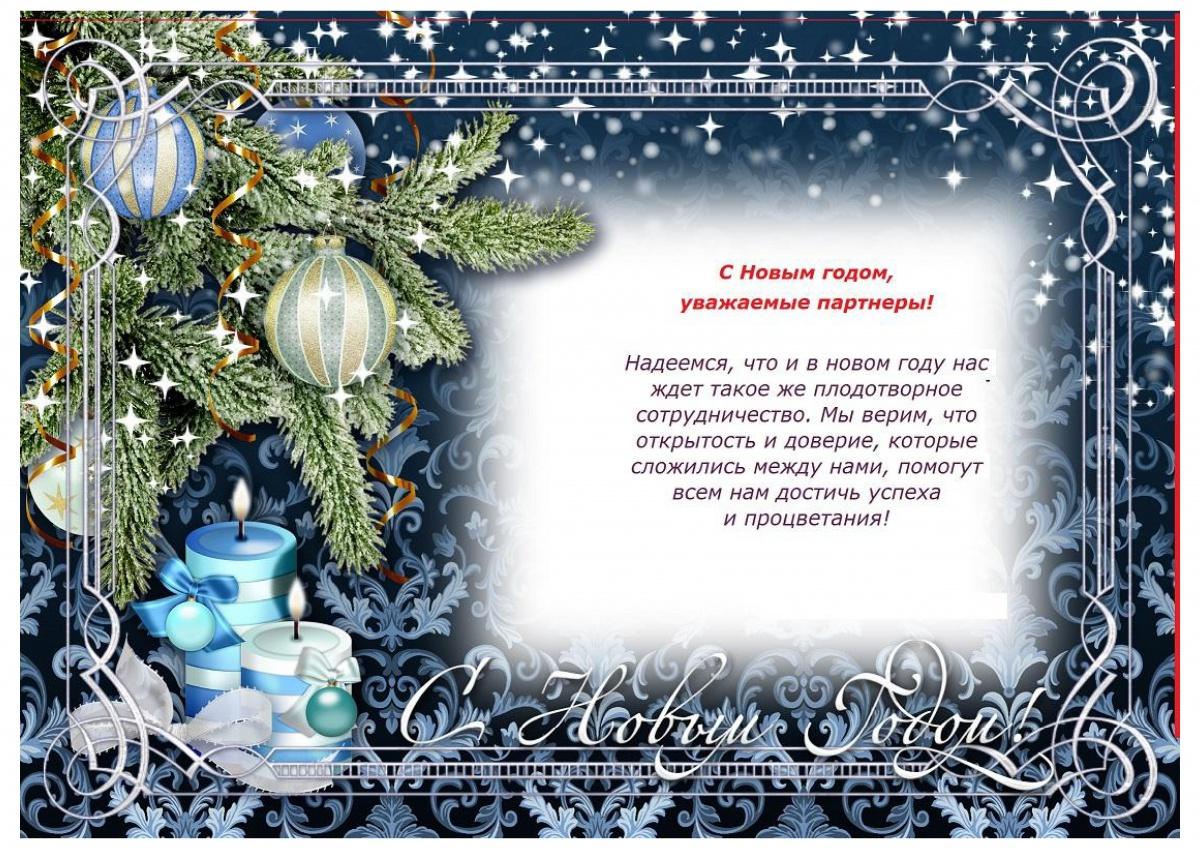 Поздравление на рождество и новый год в стихах