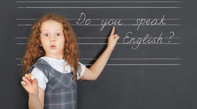 Какие знания сделают вашего ребёнка успешным?
