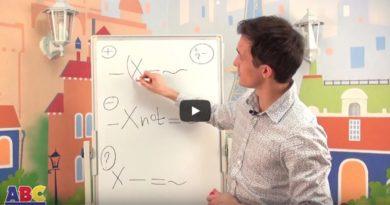 Видео: Основы английского языка за 20 минут