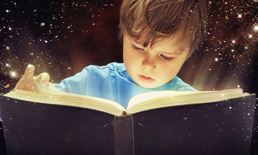 Что нам даёт чтение?