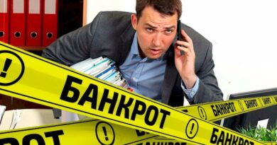 О банкротстве юридического лица