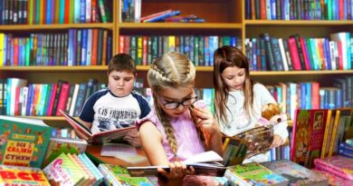 Книги - детям