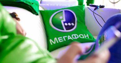 Тариф «Все» от Мегафон